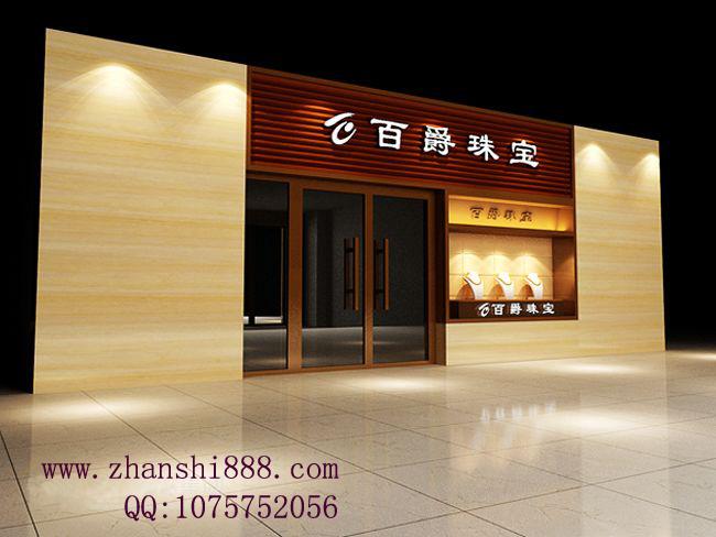 该款 百爵珠宝展示柜是艺菲达设计制作,造型别致,风格上带有中国元素.