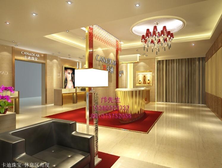 卡迪珠宝展示柜,珠宝柜台 卡迪珠宝店面设计效果图 珠宝展