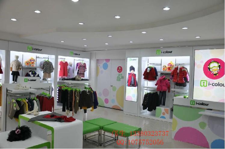 i—colour儿童服装展示柜