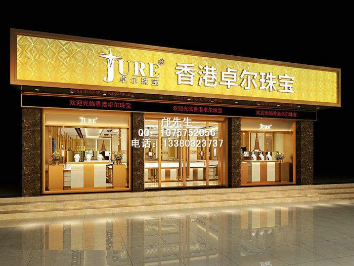 香港卓尔珠宝展柜及店面装修设计