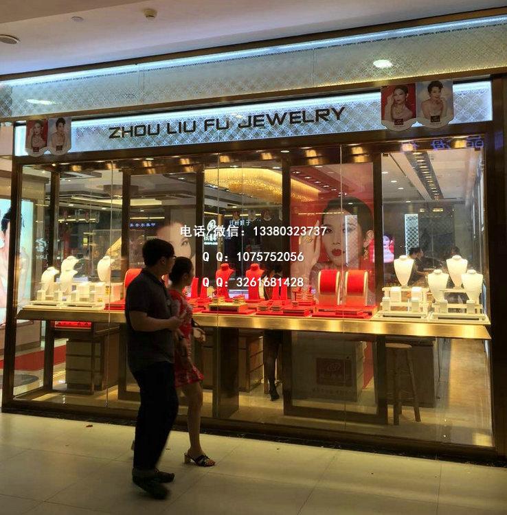 珠宝店橱窗展柜